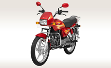Vehicle Loan for Two Wheeler